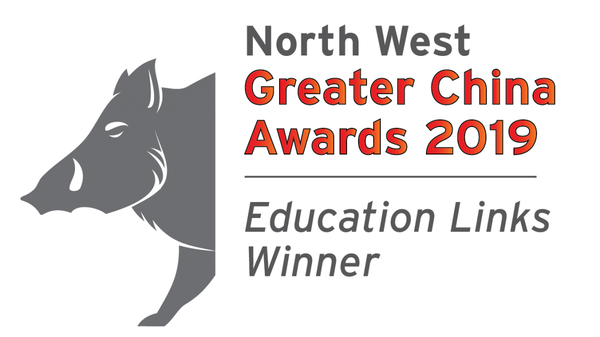 Education Links - Winners logo.png